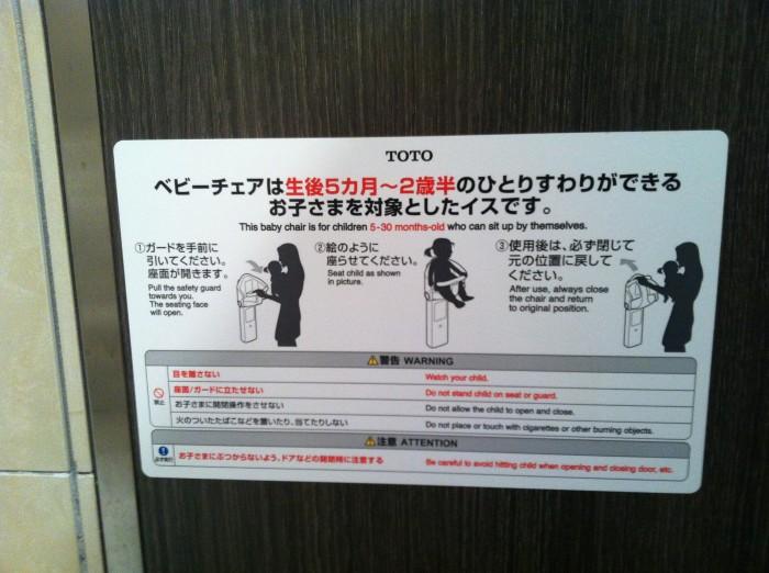 toiletchairIMG_1403-4.jpg