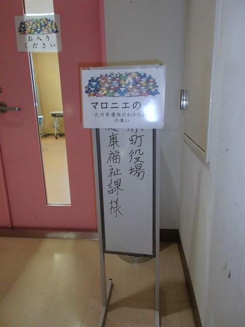 大河原-2-08