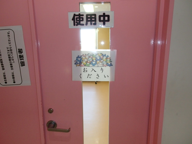大河原-2-09