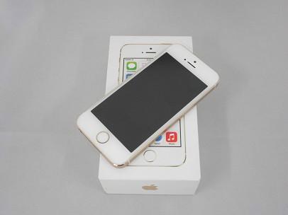 iPhone5S_20160209084806fbf.jpg