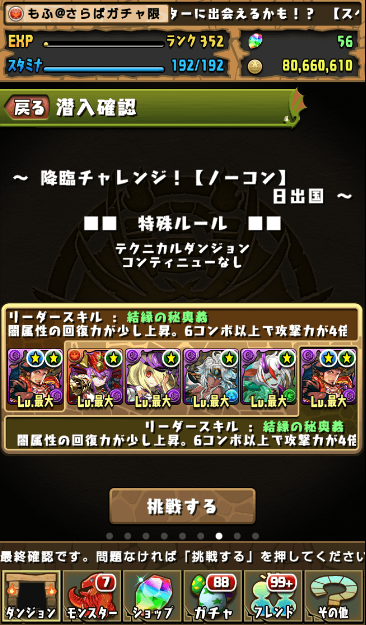 20160114144052ff9.png