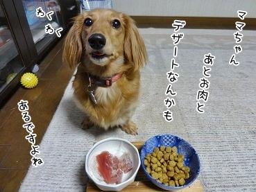 kinako3929.jpg