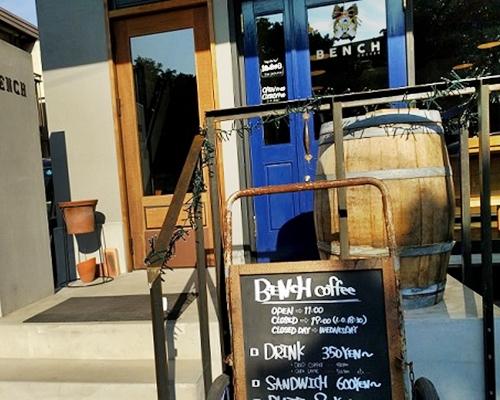 旨いドリップコーヒーが頂ける『BENCH coffe』