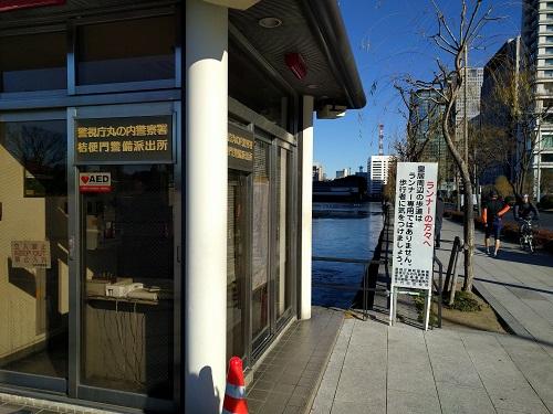 皇居ランニング&築地で海鮮丼