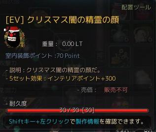 201512291032135fb.jpg