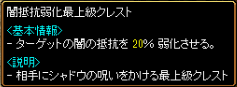 2015121204.png