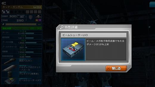 s-ss_20151225_213233.jpg