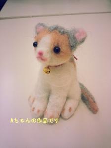 20151003 Aちゃんの猫