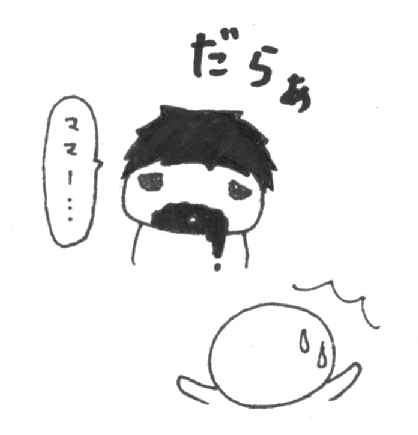 2016002041.png