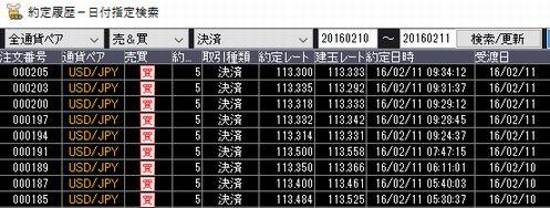 20160211_2_2.jpg