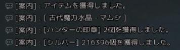 10765.jpg