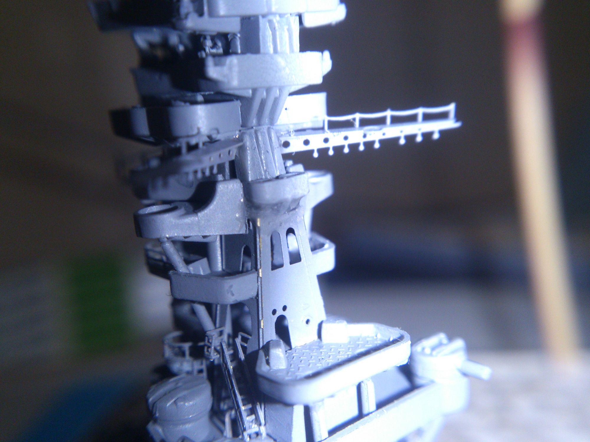 扶桑 主艦橋
