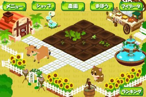 基本プレイ無料のブラウザシミュレーションゲーム 『ハッピーベジフル』 野菜に詳しくなれちゃうゲームです