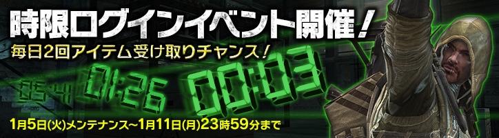 基本プレイ無料のガンシューティングオンラインゲーム『HOUNDS(ハウンズ)』 今後のクラン戦の開催に関するアンケートを実施するよ~!ログインするだけで報酬が貰えるイベントも開催