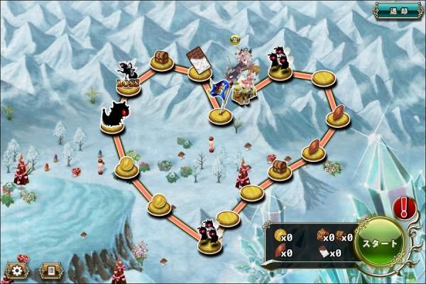 基本プレイ無料のブラウザファンタジーゲーム『フラワーナイトガール』 冬季限定イベント「バレンタイン・ナイト」に参加して、チョコを集めて報酬キャラクターを手に入れよう