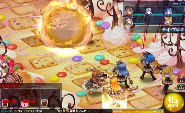 基本プレイ無料のブラウザファンタジーRPG『かんぱに☆ガールズ』 様々なアイテムが手に入るイベント「かんぱに☆チョコレートファクトリー」を開催