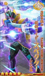 基本プレイ無料のブラウザタワーディフェンスゲーム『仮面ライダーメガトンスマッシュ』 仮面ライダースペクターが登場するテーマクエスト「特訓!覚悟の戦士!」を開催