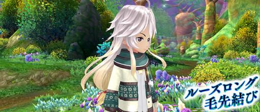 基本プレイ無料のファンタジーオンラインゲーム『星界神話』 バレンタインを盛り上げてくれるスイーツドレス&ビタースーツの登場だよ~!!最強の敵ナラガの討伐イベントも開催