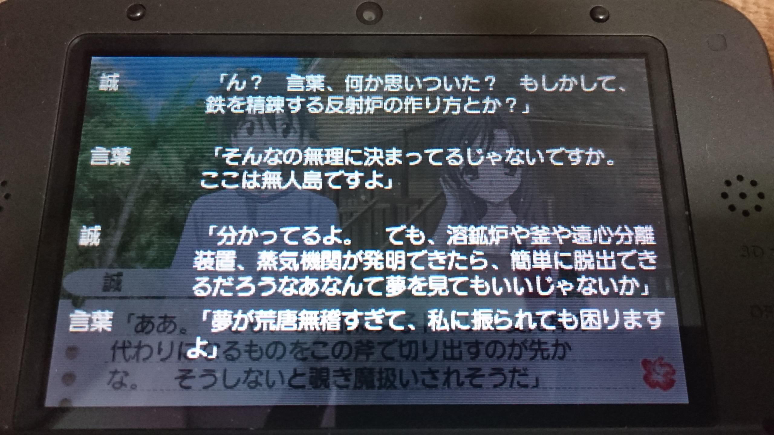 s_DSC_0015.jpg