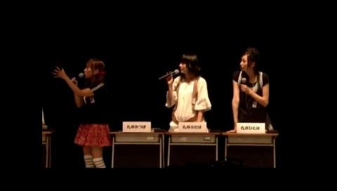 みつどもえ イベント 「みつどもふぇす!in 赤坂BLITZ」