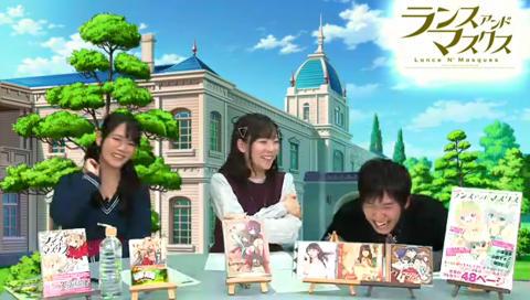 ランス・アンド・マスクス ~ナイト・オブ・ザ・ニコ生~ 第4回
