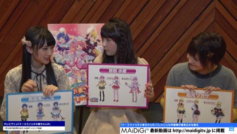 2016年1月放送アニメ「ナースウィッチ小麦ちゃんR」CM&声優陣独占コメント