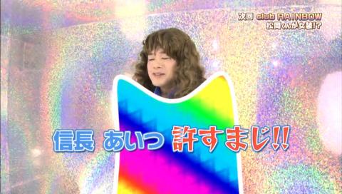 club RAINBOW~虹色デイズ~ 第1回