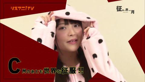 リスアニ!TV 上坂すみれの征服!!世界のお正月