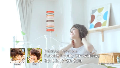 【久保ユリカ】1stシングル「Lovely Lovely Strawberry」 MVショートVer.