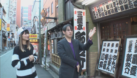 TVアニメ「昭和元禄落語心中」BD&DVD①映像特典「落語探訪」冒頭映像