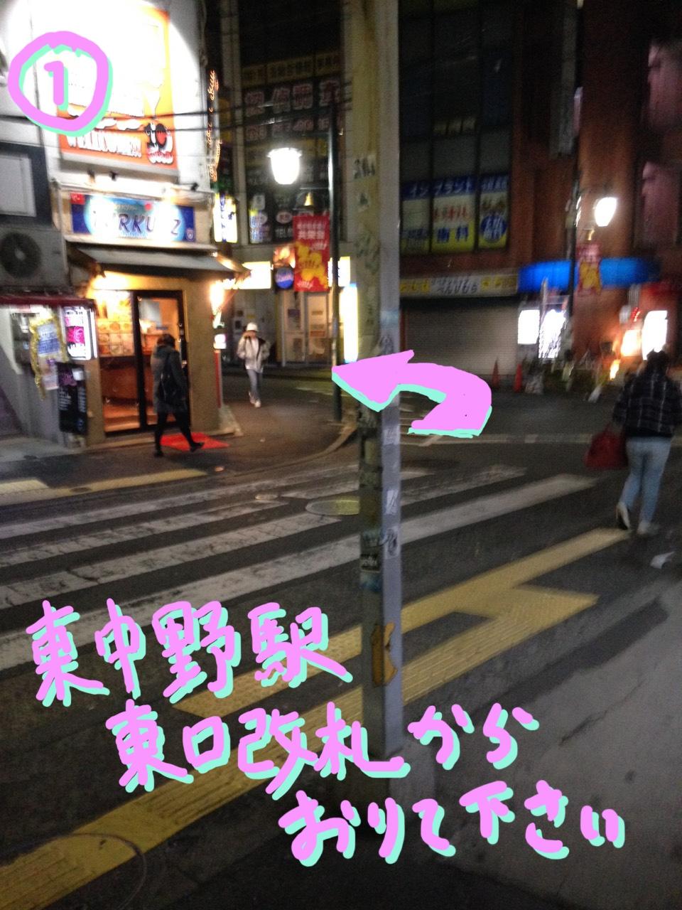 S__1720748R.jpg