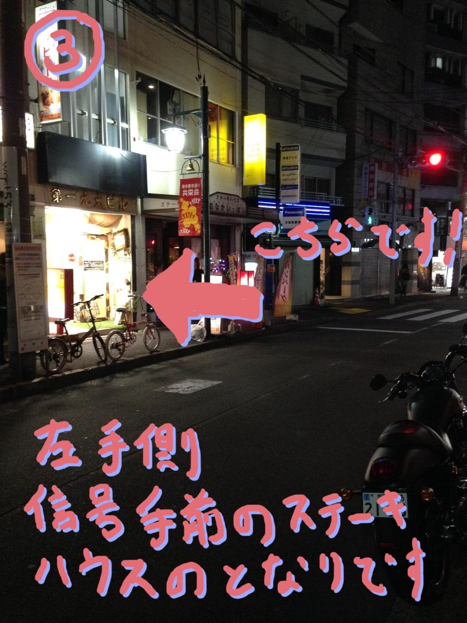 S__1720751R.jpg