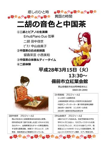 20160207192154e71.jpg