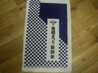 IMGP4839.jpg