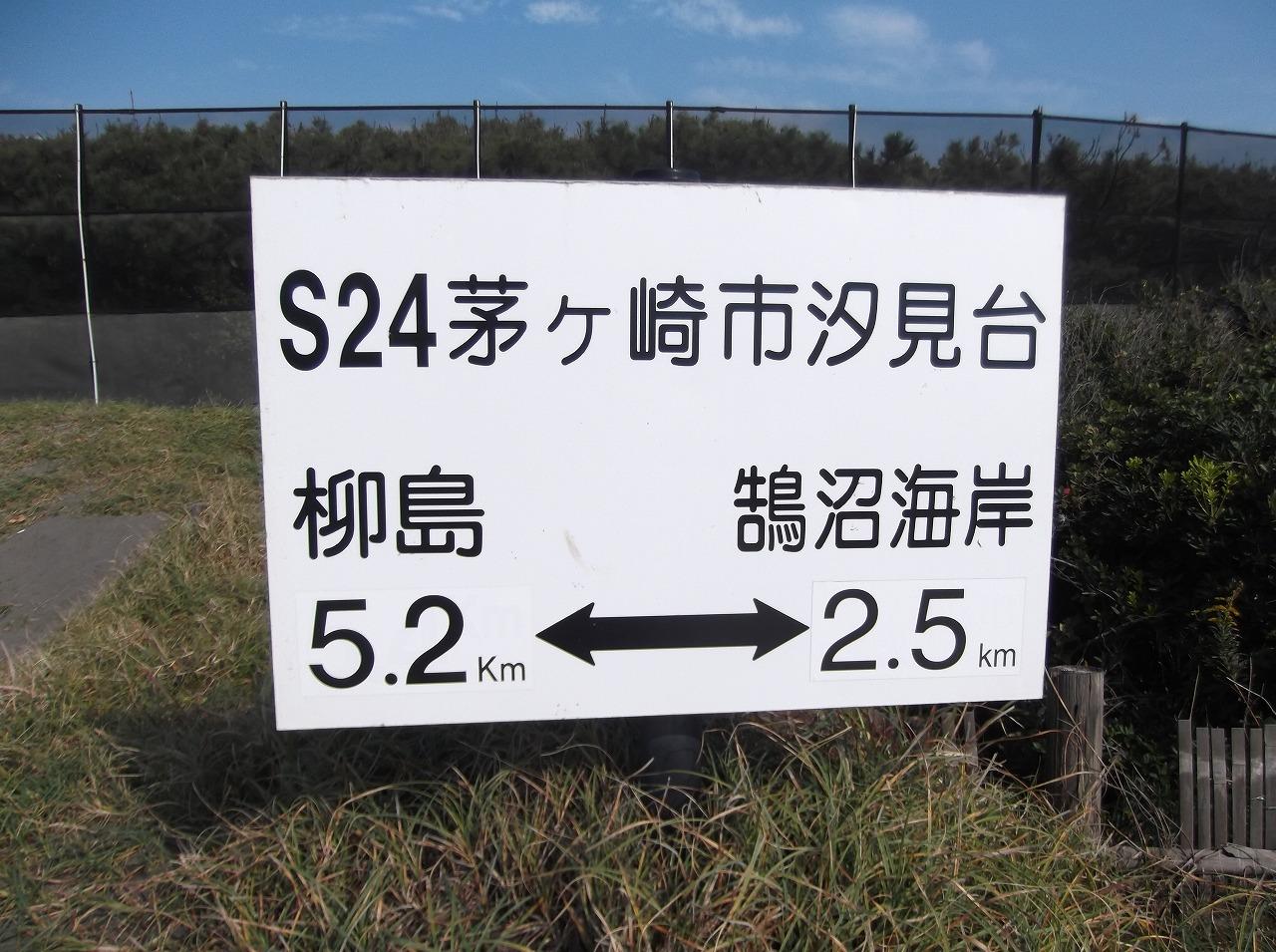 01_DSCF4068.jpg
