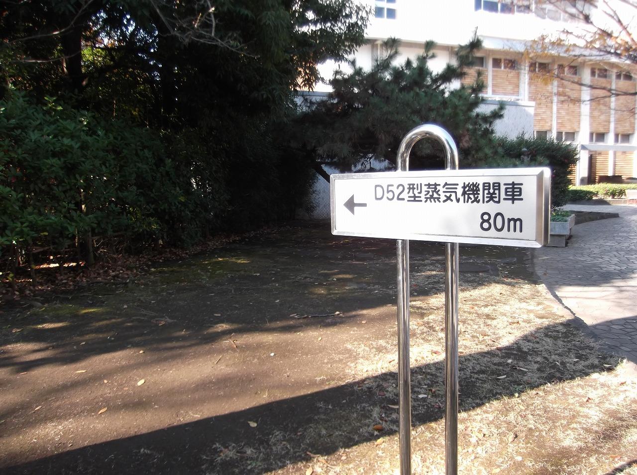 17_DSCF4239.jpg