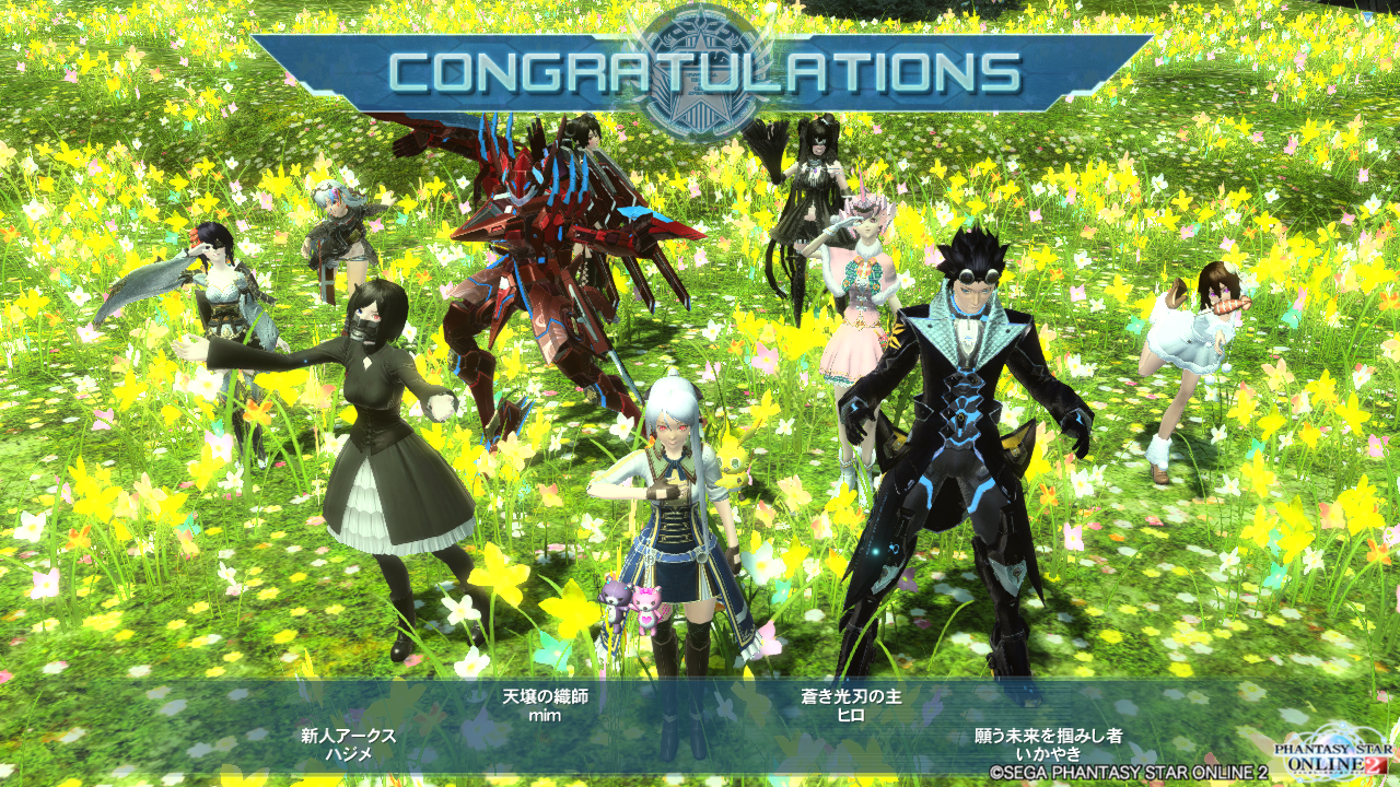 pso20151221_231802_000.png