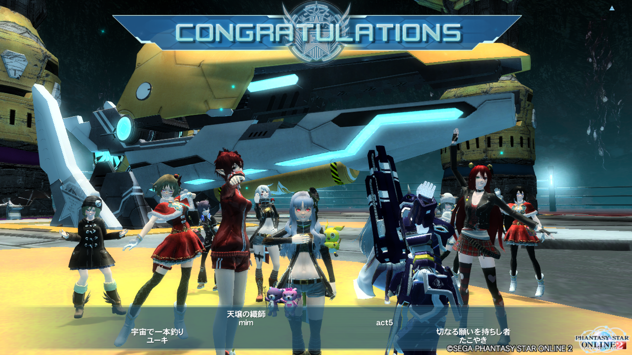 pso20151222_232018_026.png