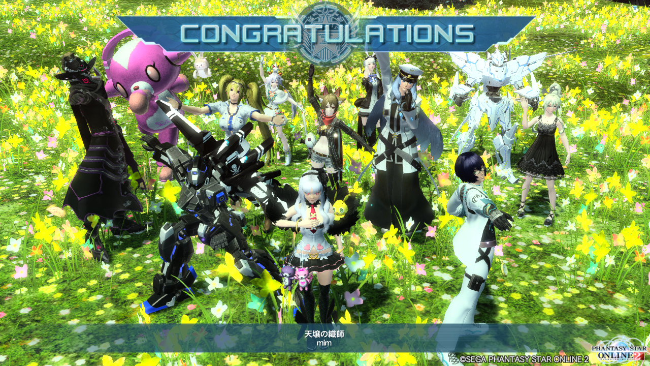 pso20151223_224327_001.png