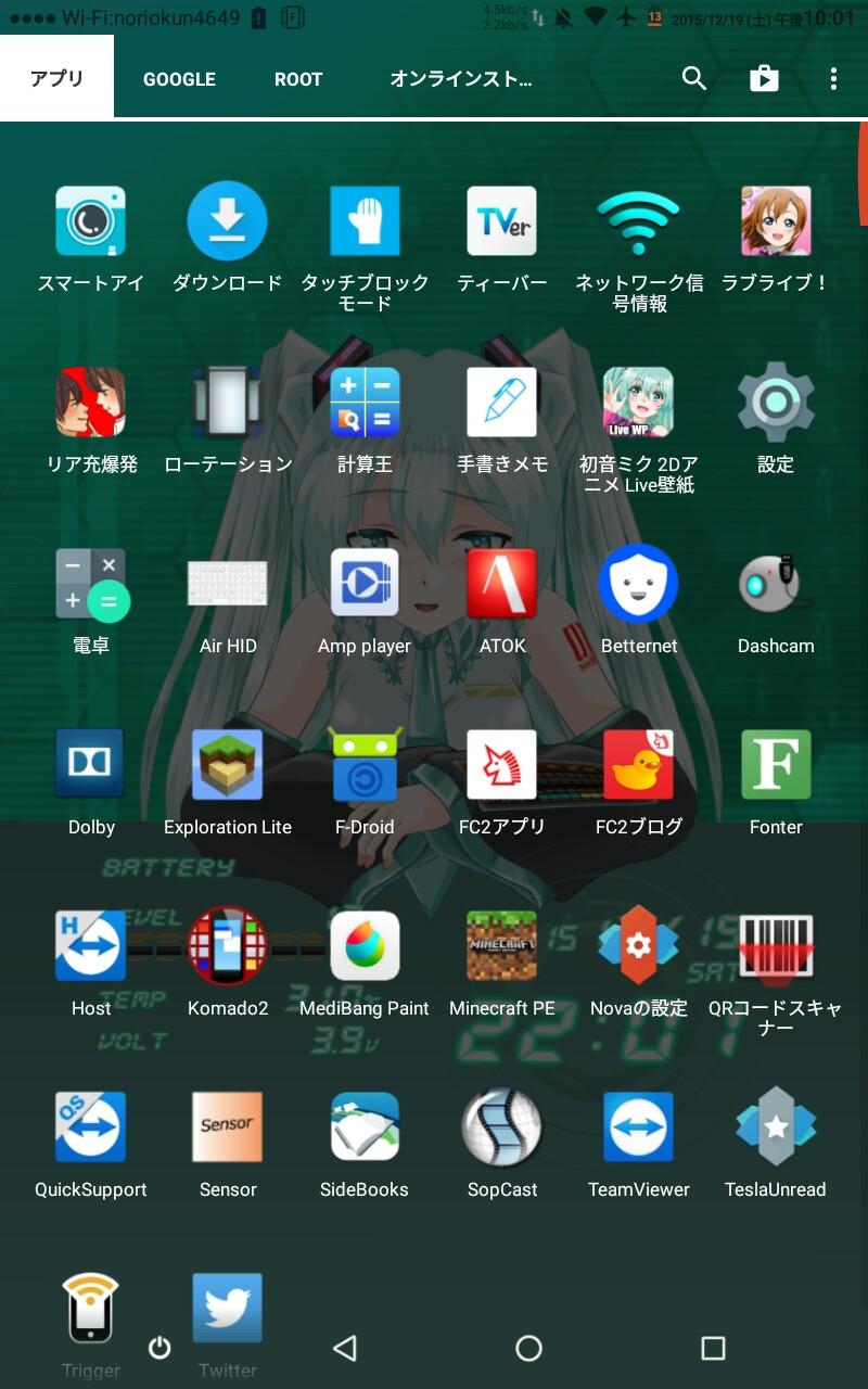 20151219221211739.jpg