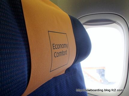 KLMオランダ航空 エコノミーコンフォート