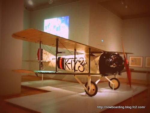 飛行機 アンティーク アムステルダム 国立美術館