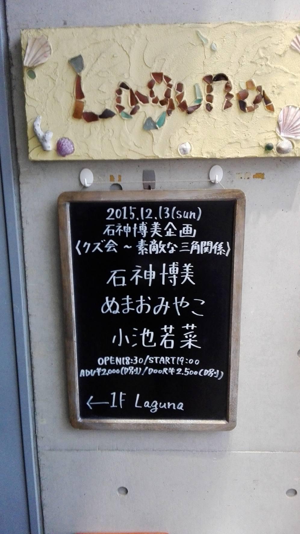 20151222113821cd3.jpg