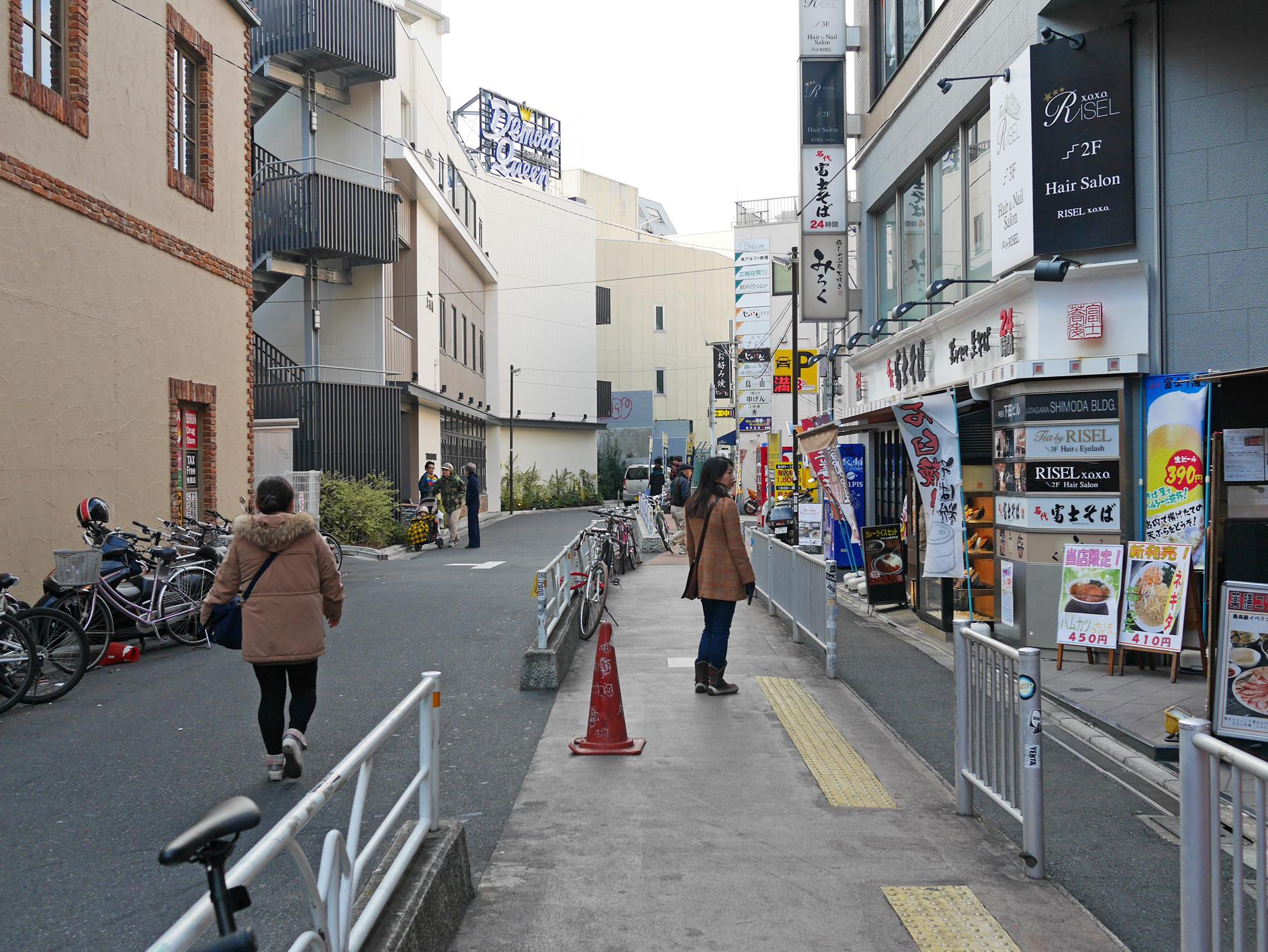 150111udagawaryokudo01.jpg