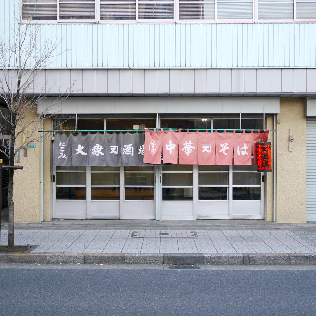 taishusakabakanesu1.jpg