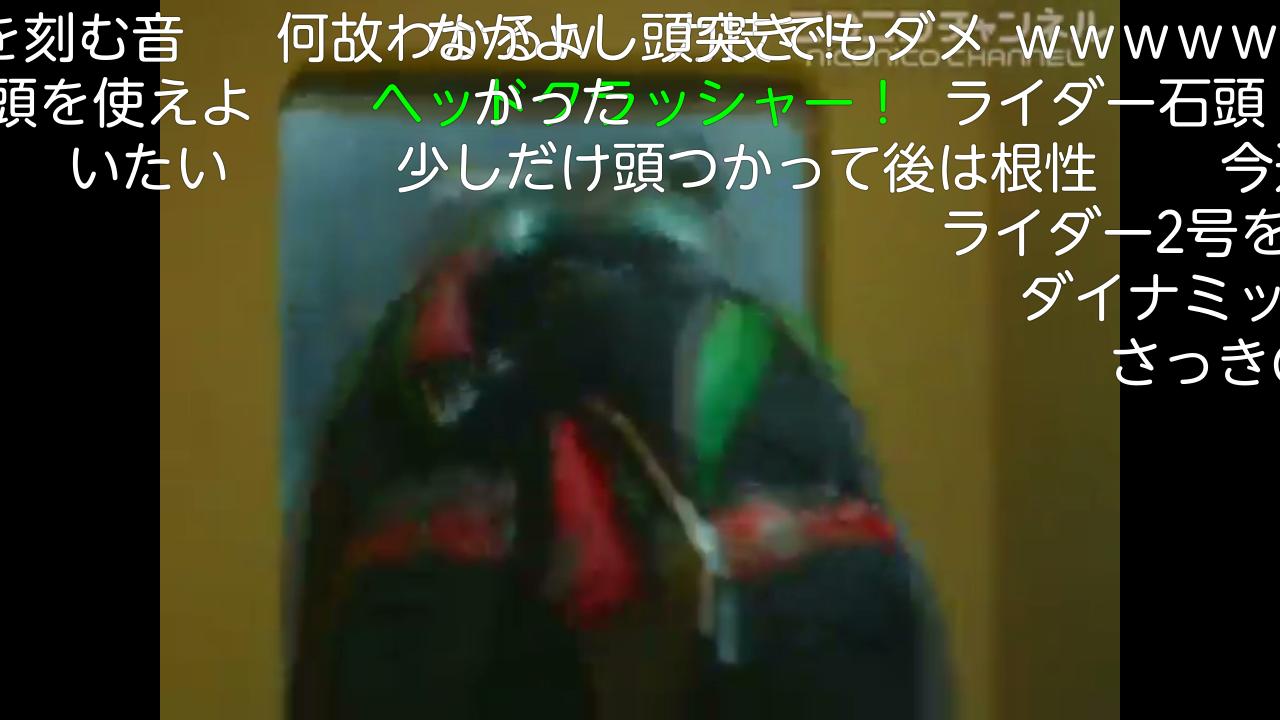 Screenshot_2016-01-24-14-31-09.png