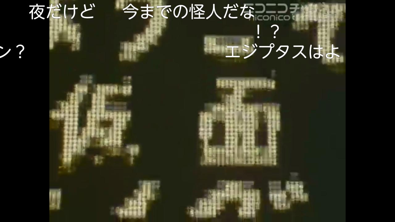 Screenshot_2016-01-24-14-34-59.png