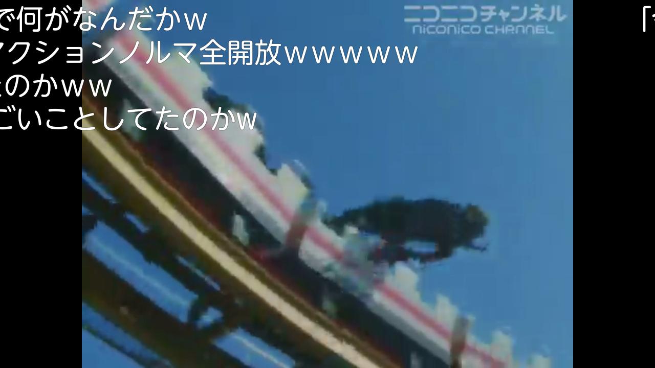 Screenshot_2016-01-24-14-42-01.png