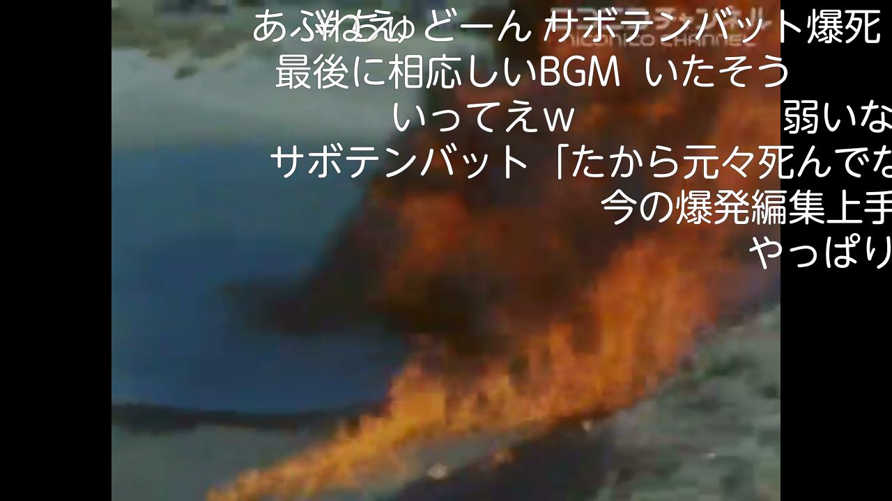 Screenshot_2016-01-24-14-53-12.png