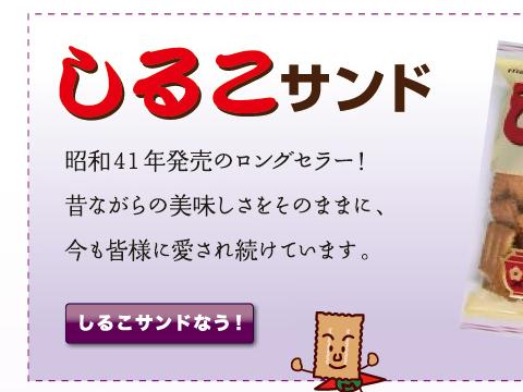 160114shiruko1.png